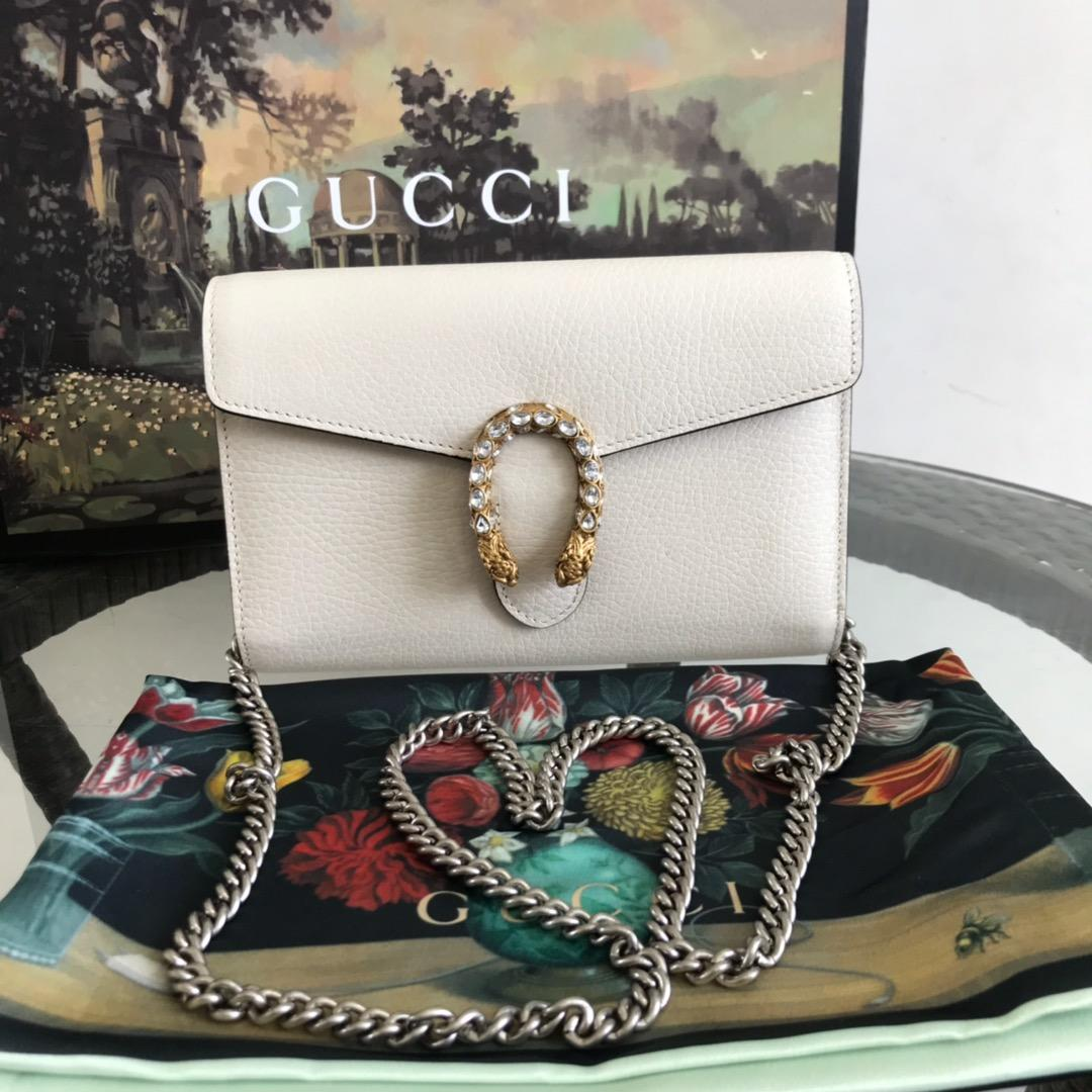 AAA Replica Gucci Dionysus Mini Leather Chain Bag White 401231