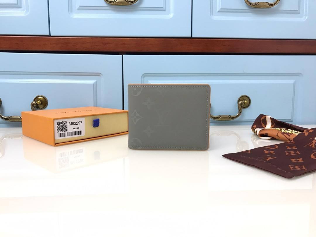 Authentic Replica Louis Vuitton M63297 Men Multiple Wallet Monogram Titanium Nvprod