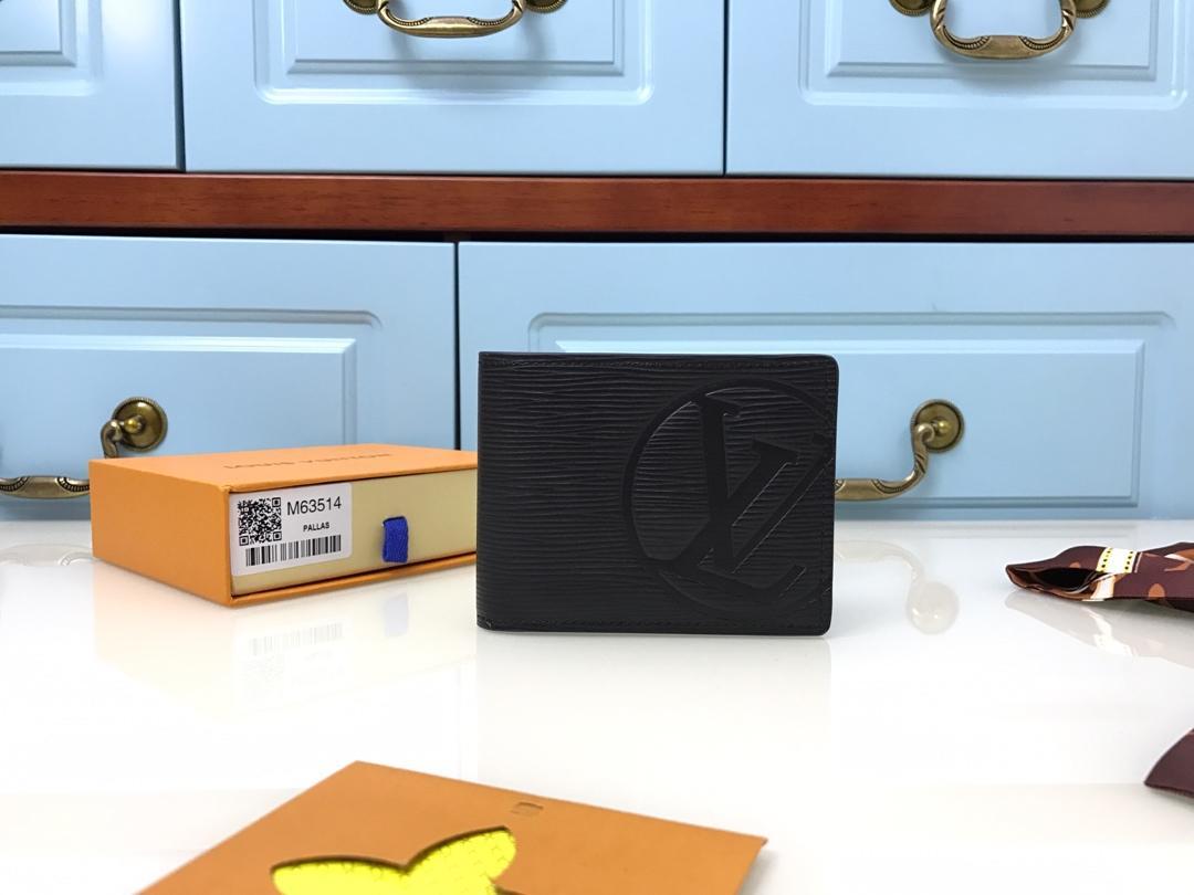 Authentic Replica Louis Vuitton M63511 Multiple Wallet Epi Leather LV Circle Signature