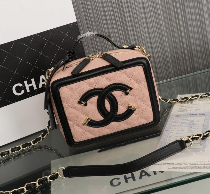Chanel Vanity Case Grained Calfskin With Gold-Tone Metal Pink