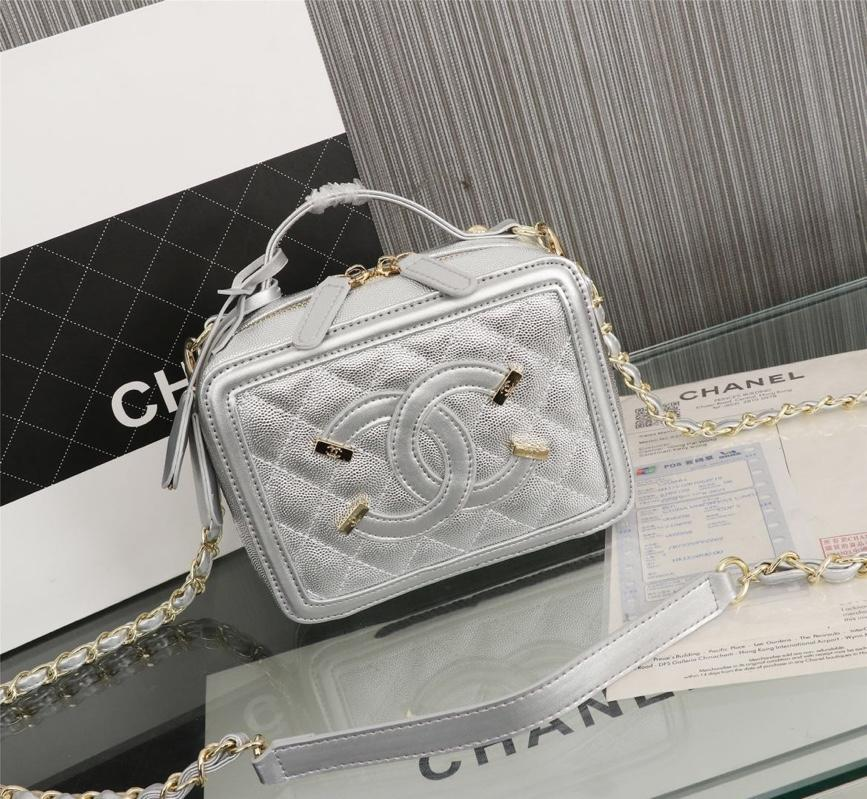 Chanel Vanity Case Grained Calfskin With Gold-Tone Metal Silver
