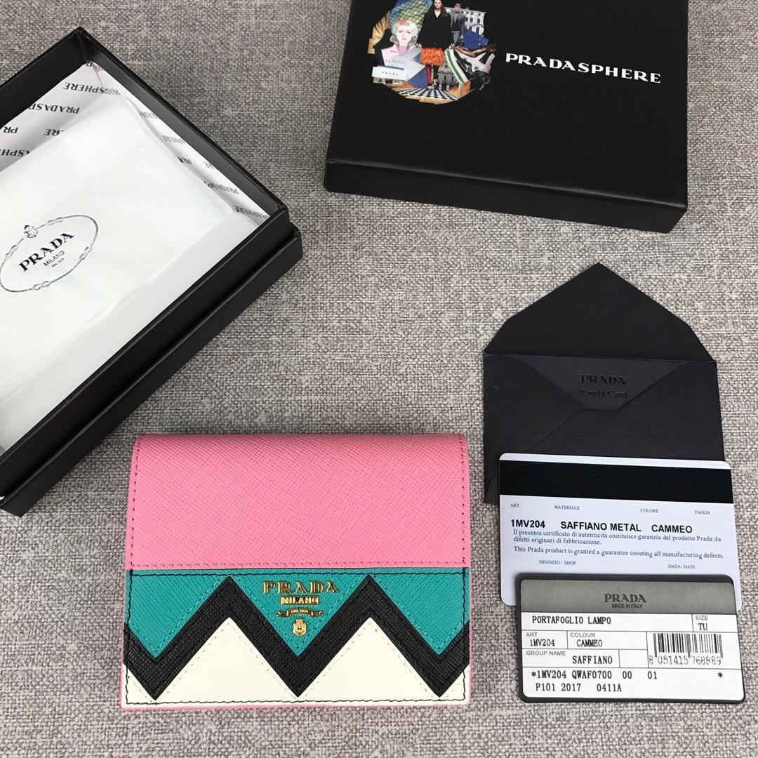 Cheap Prada 1MV204 Women Wallet Small Leather Wallet Pink