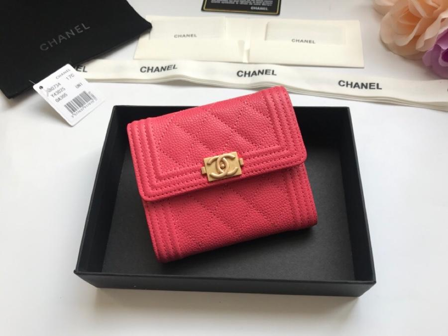 Copy Boy Chanel A81965 Small Flap Wallet Grained Calfskin Gold Tone Metal Watermelon Red