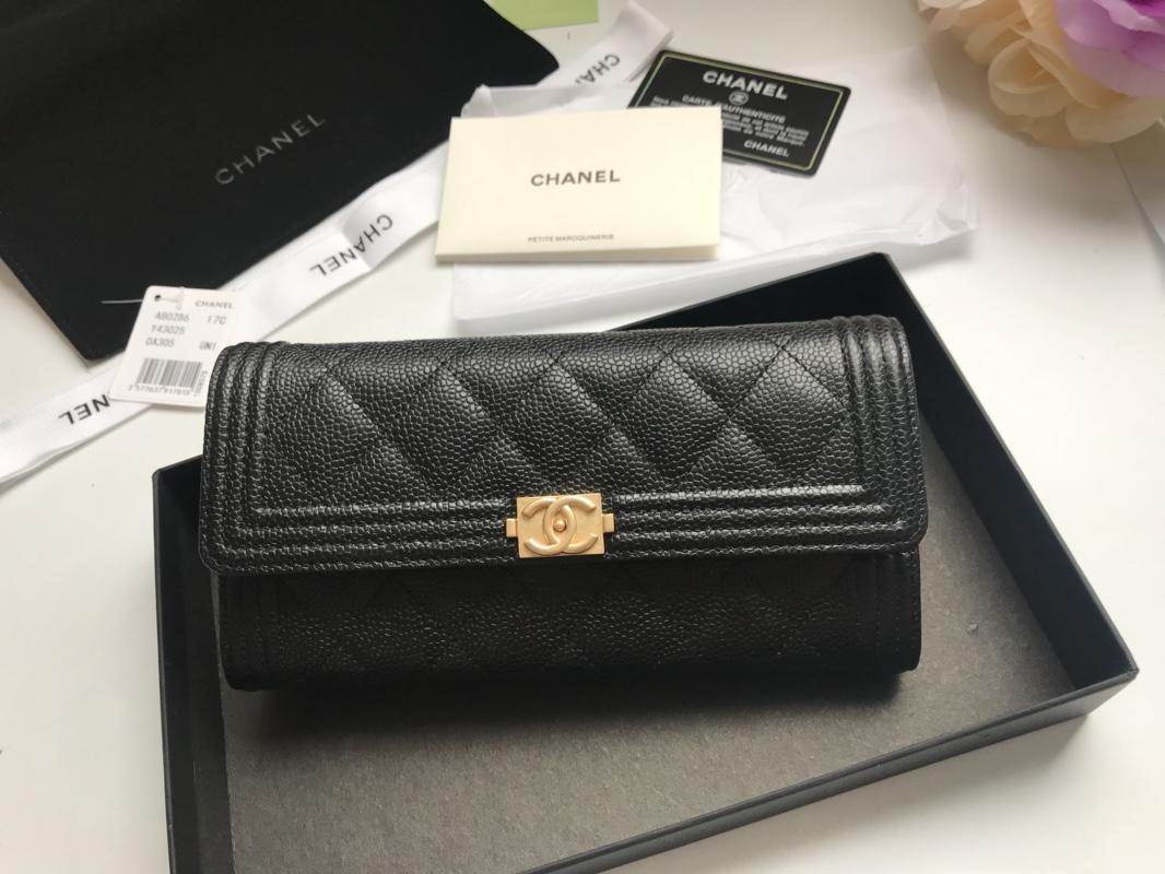 Replica Chanel Long Flap Wallet Grained Calfskin Gold-Tone Metal