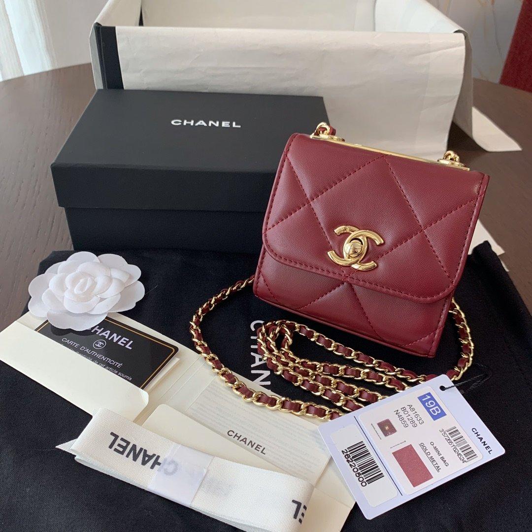 Replica Chanel Ohanel Trendy Mini Wallet on Chain Lambskin Gold-Tone Metal Dark Red