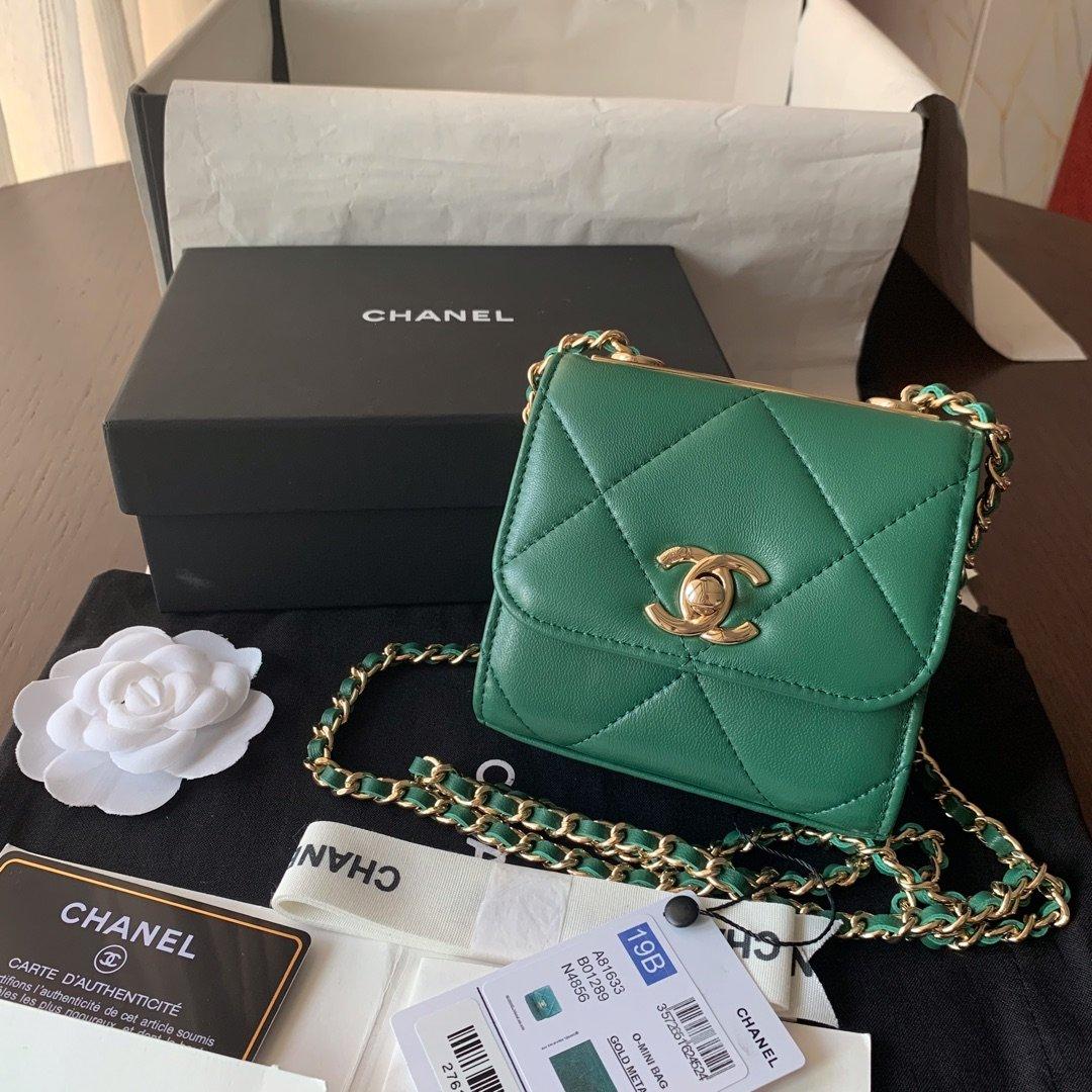 Replica Chanel Ohanel Trendy Mini Wallet on Chain Lambskin Gold-Tone Metal Green