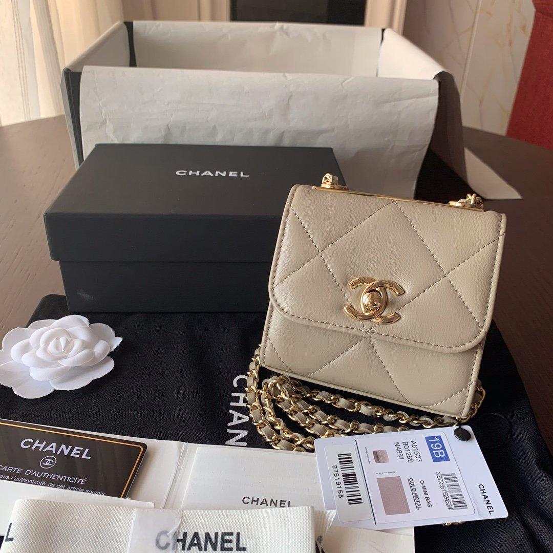 Replica Chanel Ohanel Trendy Mini Wallet on Chain Lambskin Gold-Tone Metal Khaki