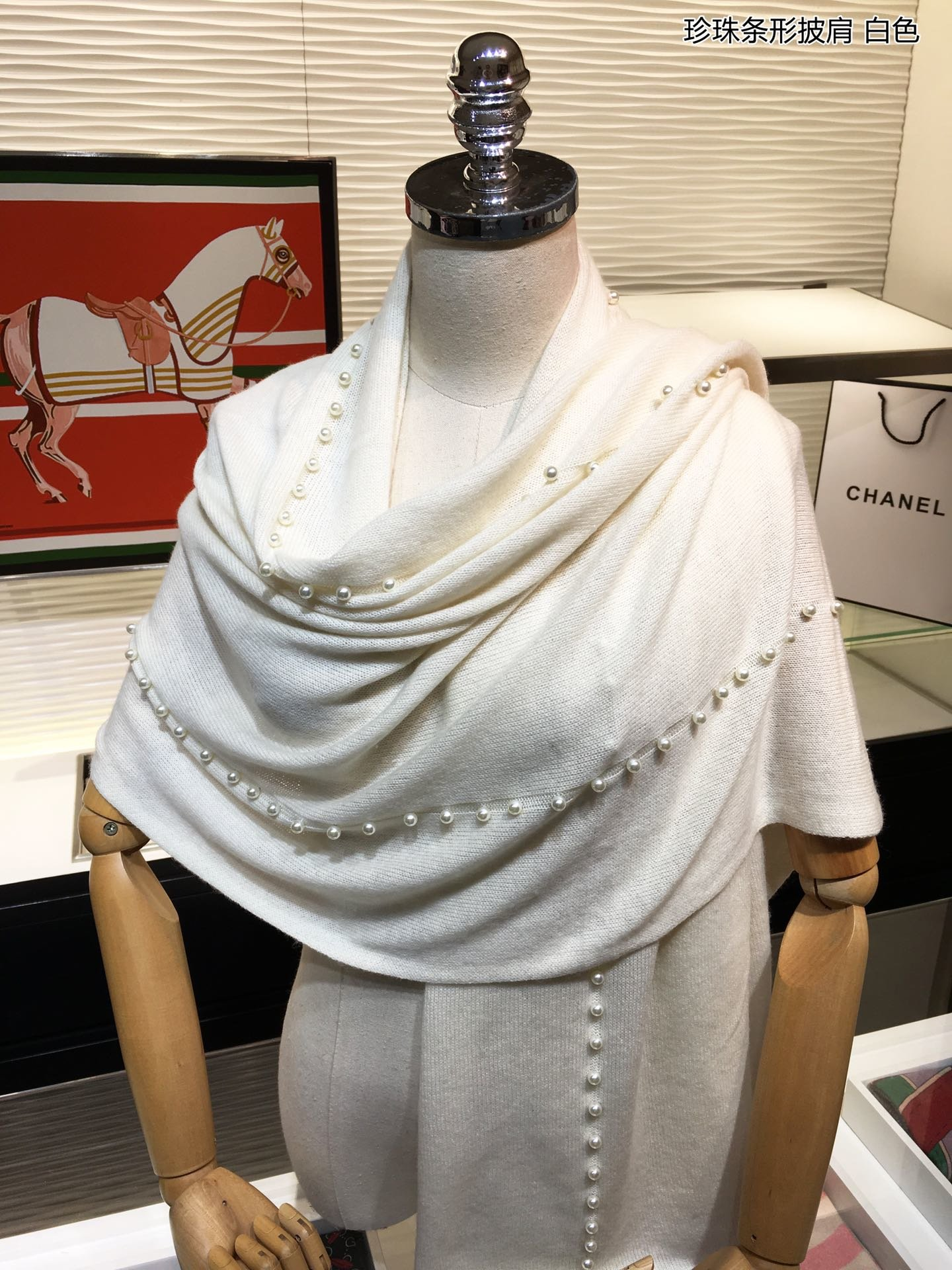 Replica Chanel Women Scarf 0010