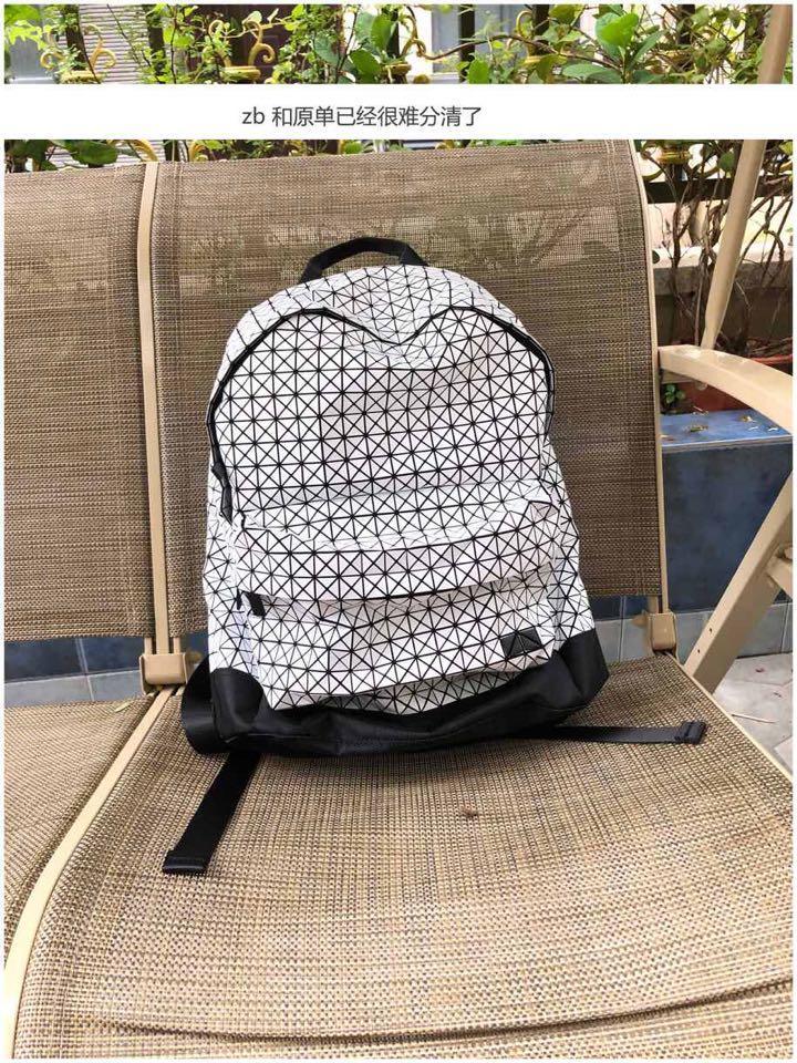 Replica Issey Miyake Kuro Daypack Backpack White