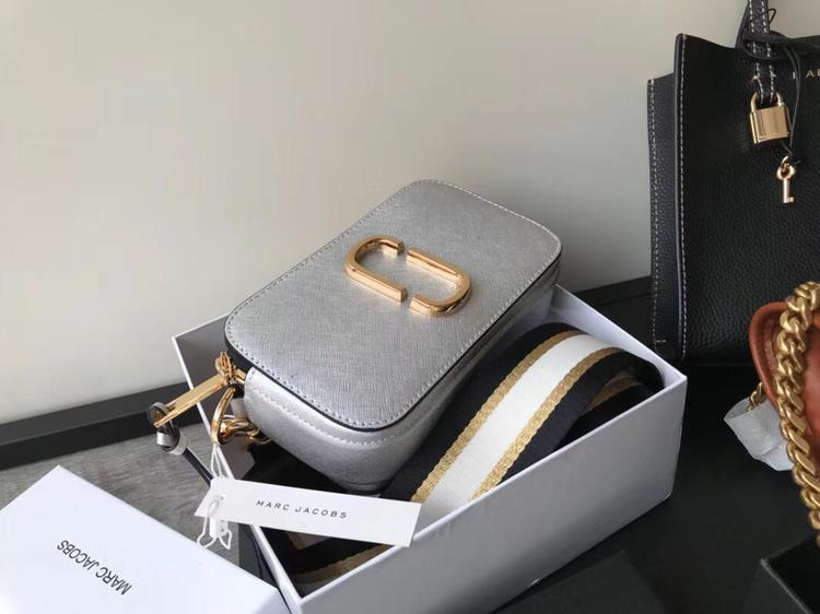 Replica Jacobs Snapshot Small Camera Bag Silver