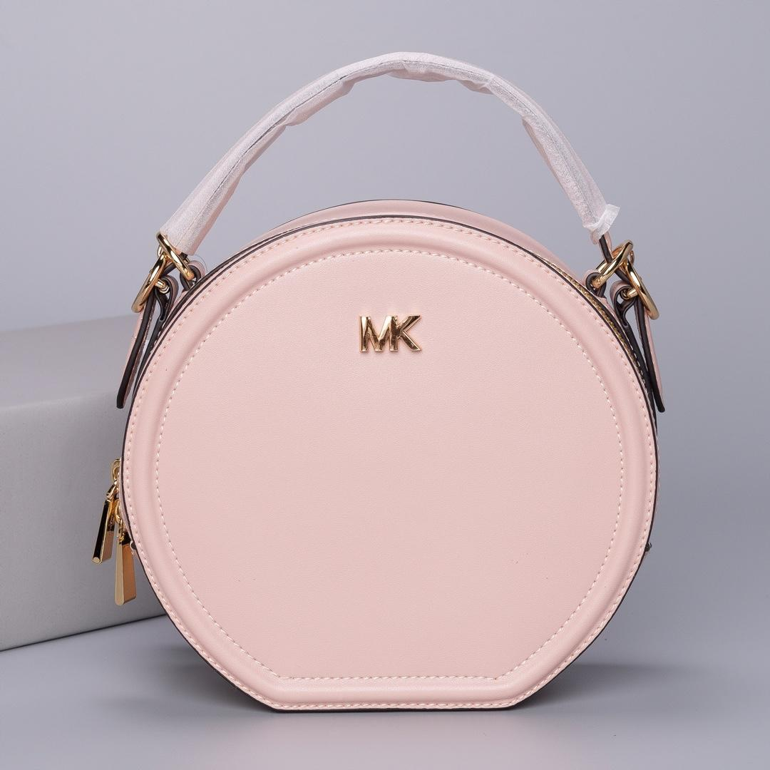 Replica Michael Kors Delaney Medium Leather Round Crossbody Bag Pink