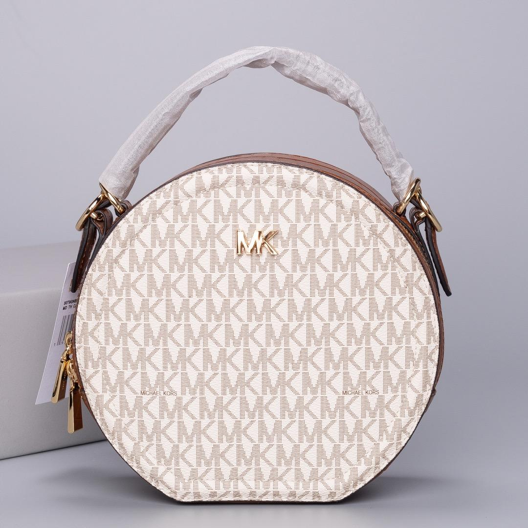 Replica Michael Kors Delaney Medium Leather Round Crossbody Bag Vanilla White Brown