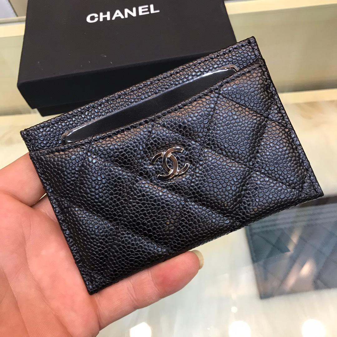 Top Quality Chanel CF Small Card Bag Black Genuine Leather Silver Tone Metal