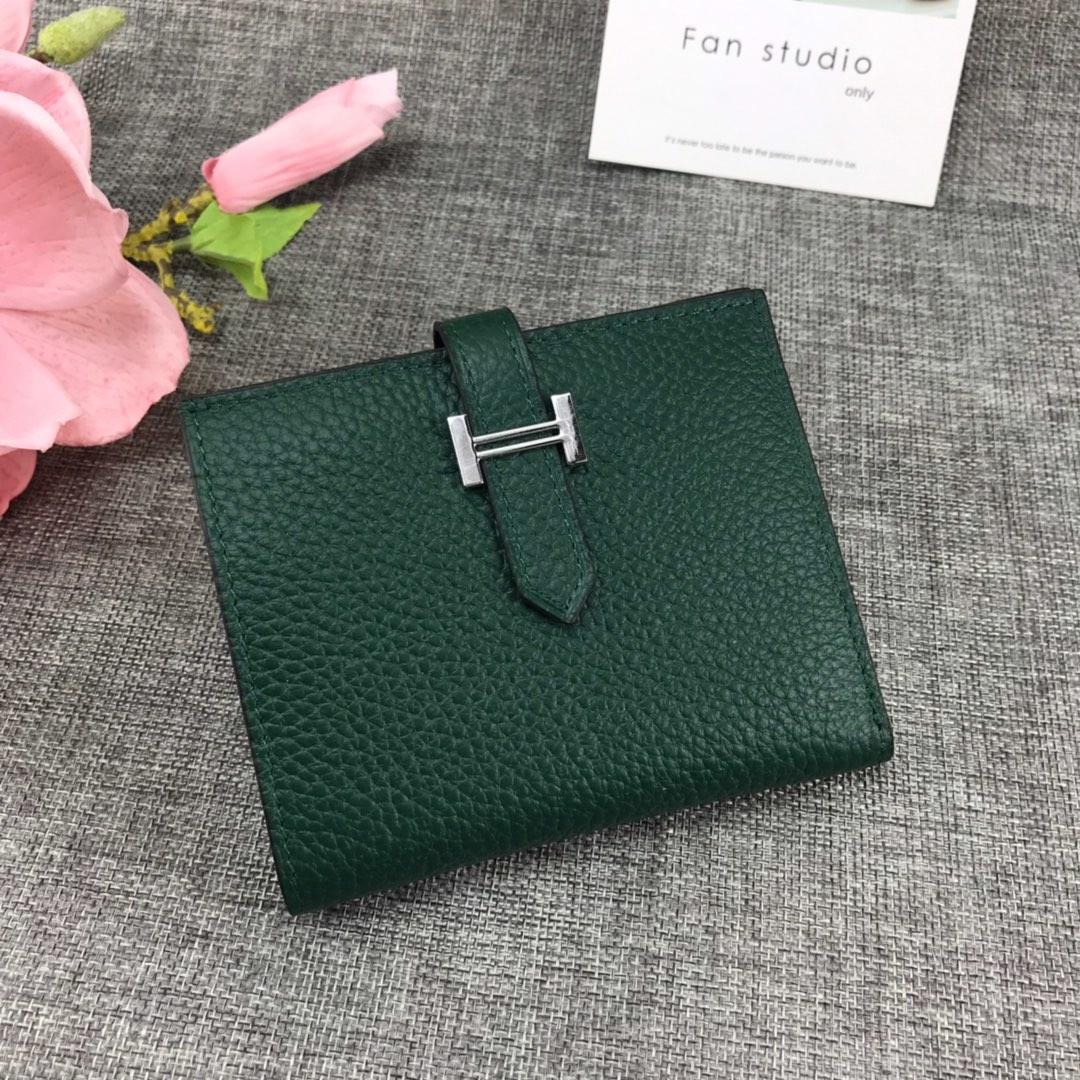 Best Price H5120 Hermes Bearn Short Wallet in Epsom Calfskin Green