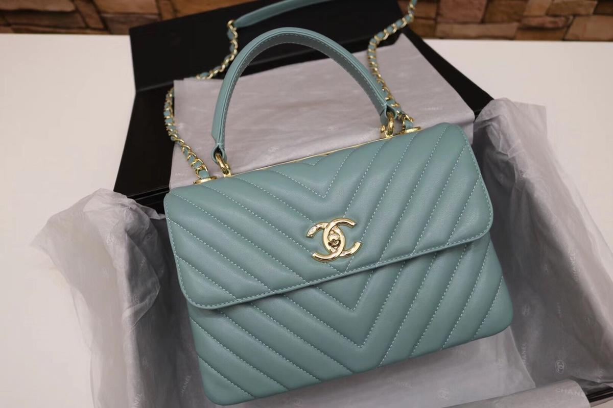 Chanel A69923 Flap Bag With Top Handle Lambskin Gold Tone Metal Green