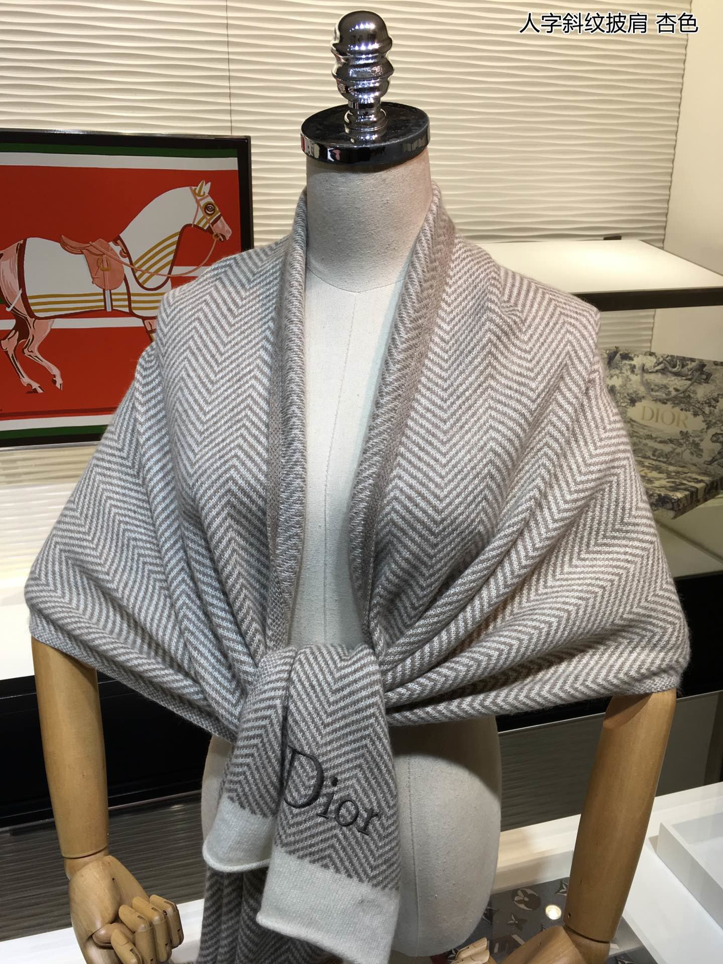 Cheap Replica Dior Women Scarf 0010