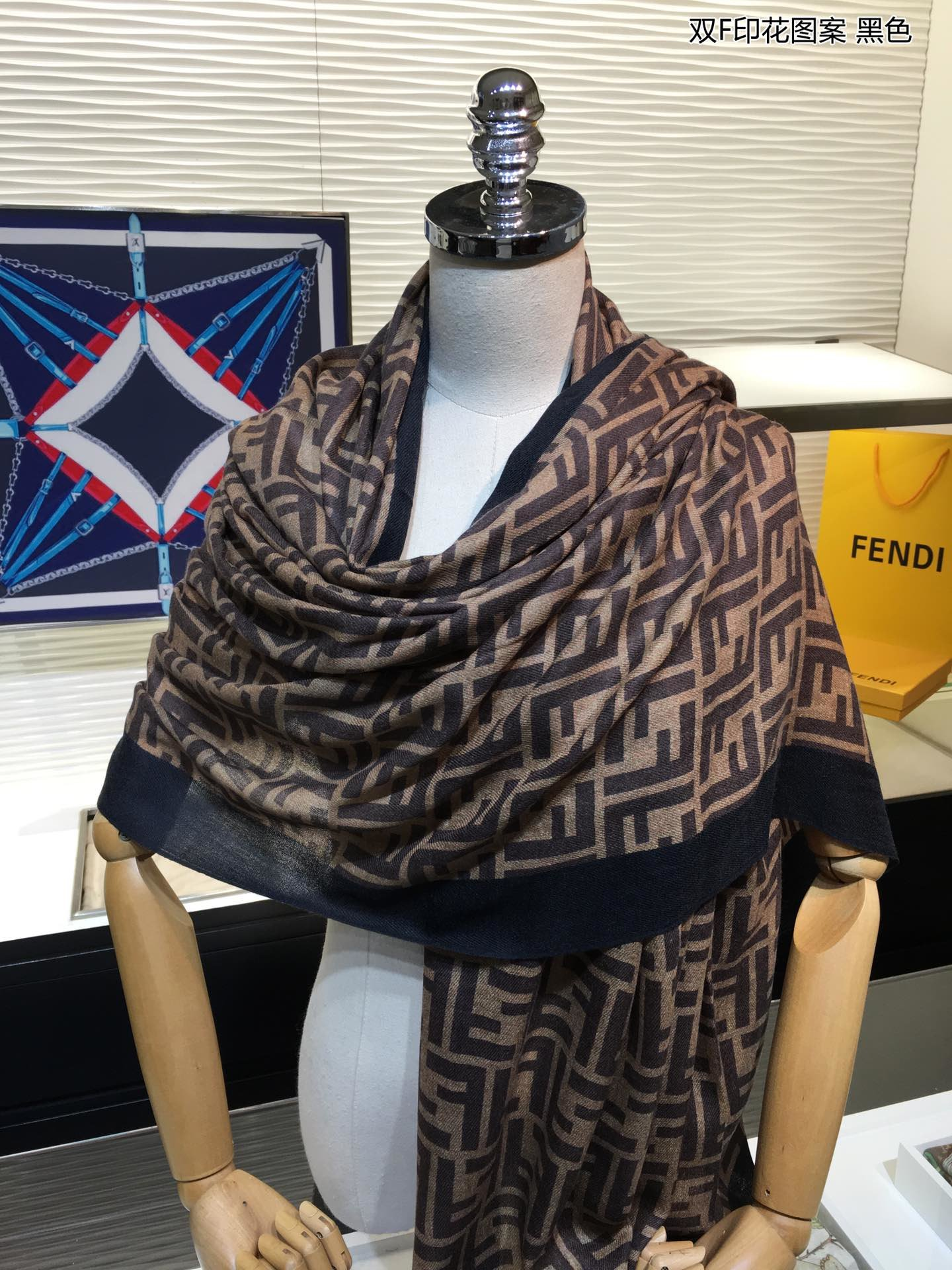 Cheap Replica Fendi Women Scarf 0004