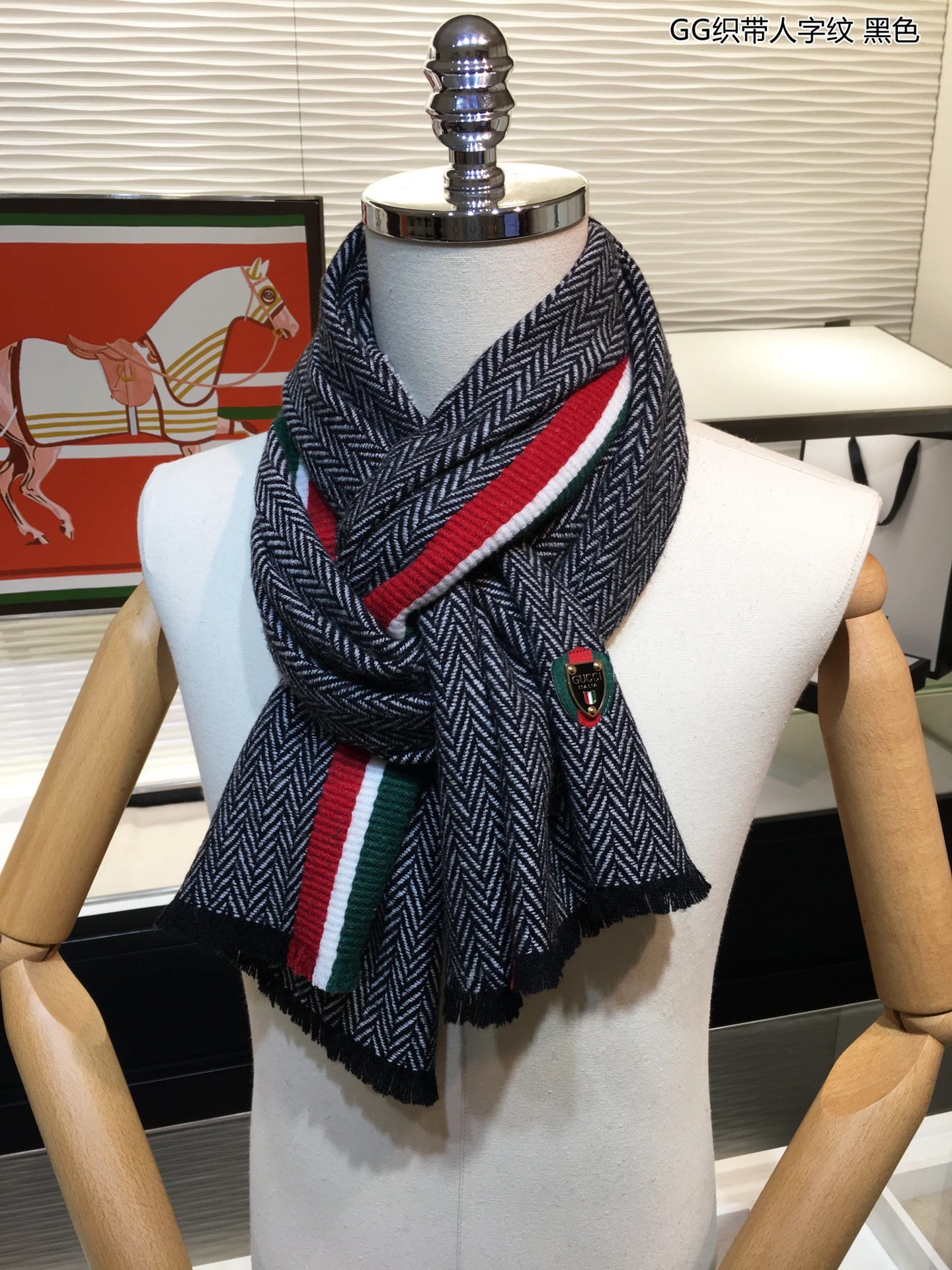 Cheap Replica Gucci Women Scarves 0018