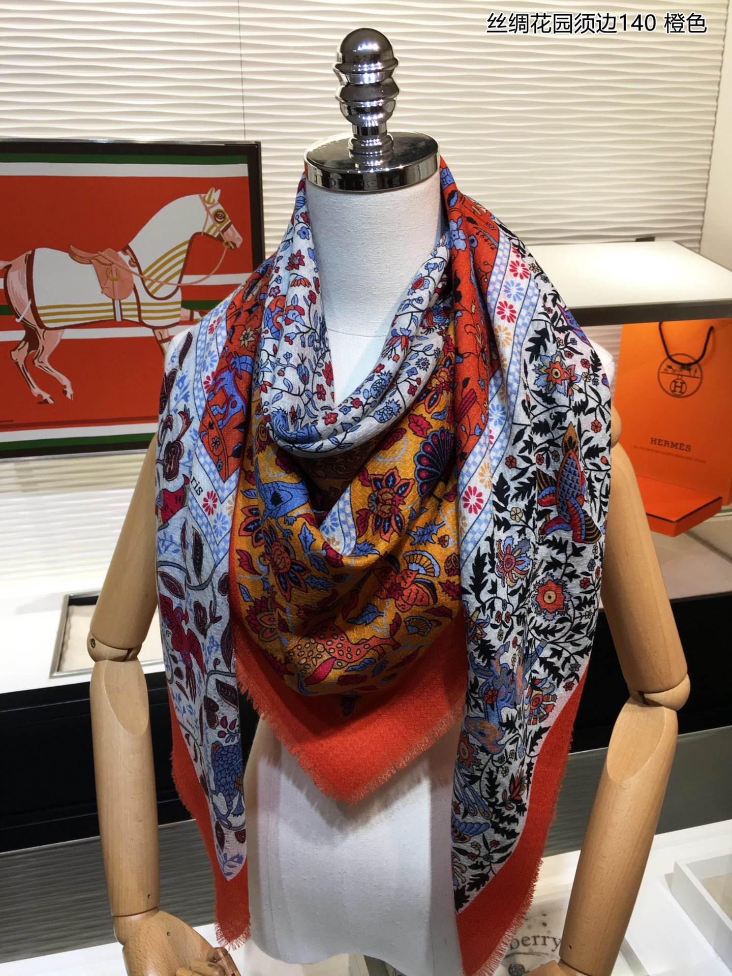 Cheap Replica Hermes Women Scarves 0025