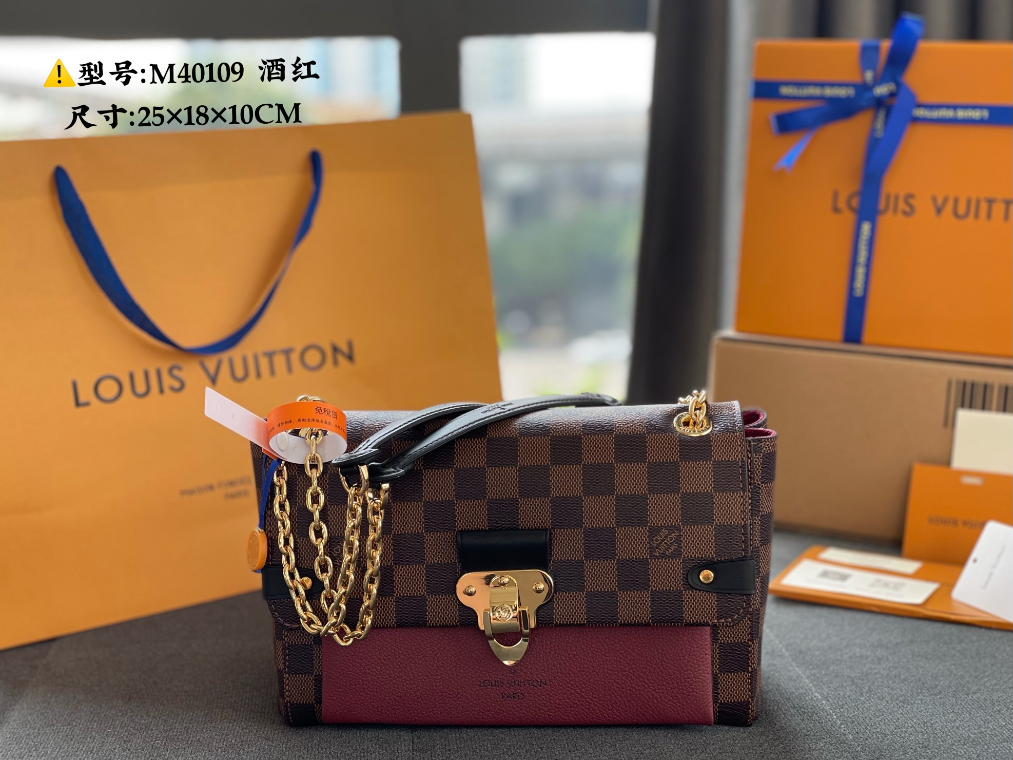 High End Louis Vuittion N40109 Vavin PM Chain Bag lack and Bordeaux Red
