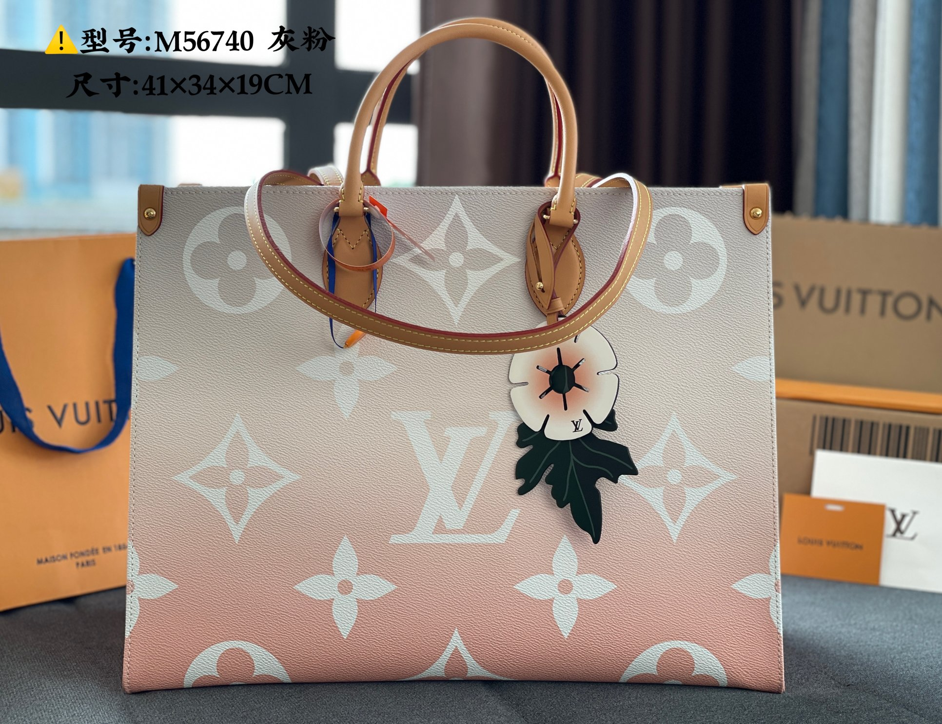 New Replica Louis Vuitton M57640 ONTHEGO GM Monogram Giant Coated Canvas Brume Gray