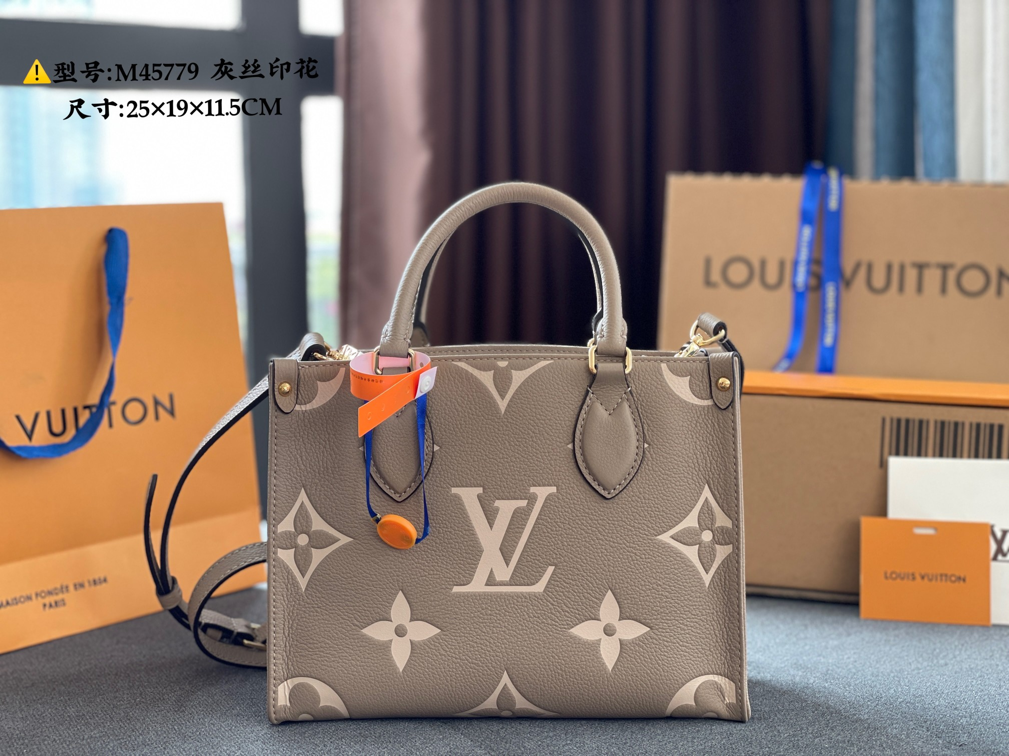 Original Copy Louis Vuitton M45779 Onthego PM Embossed Grained Cowhide Leather Beige Cream