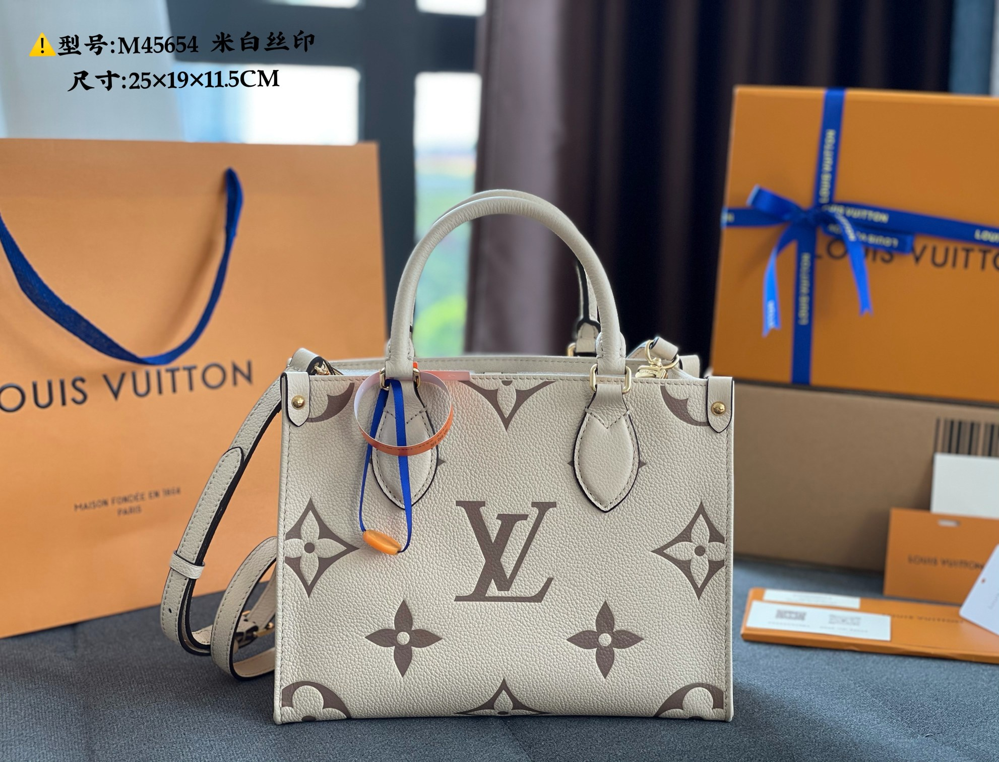 Original Copy Louis Vuitton M45779 Onthego PM Embossed Grained Cowhide Leather Beige