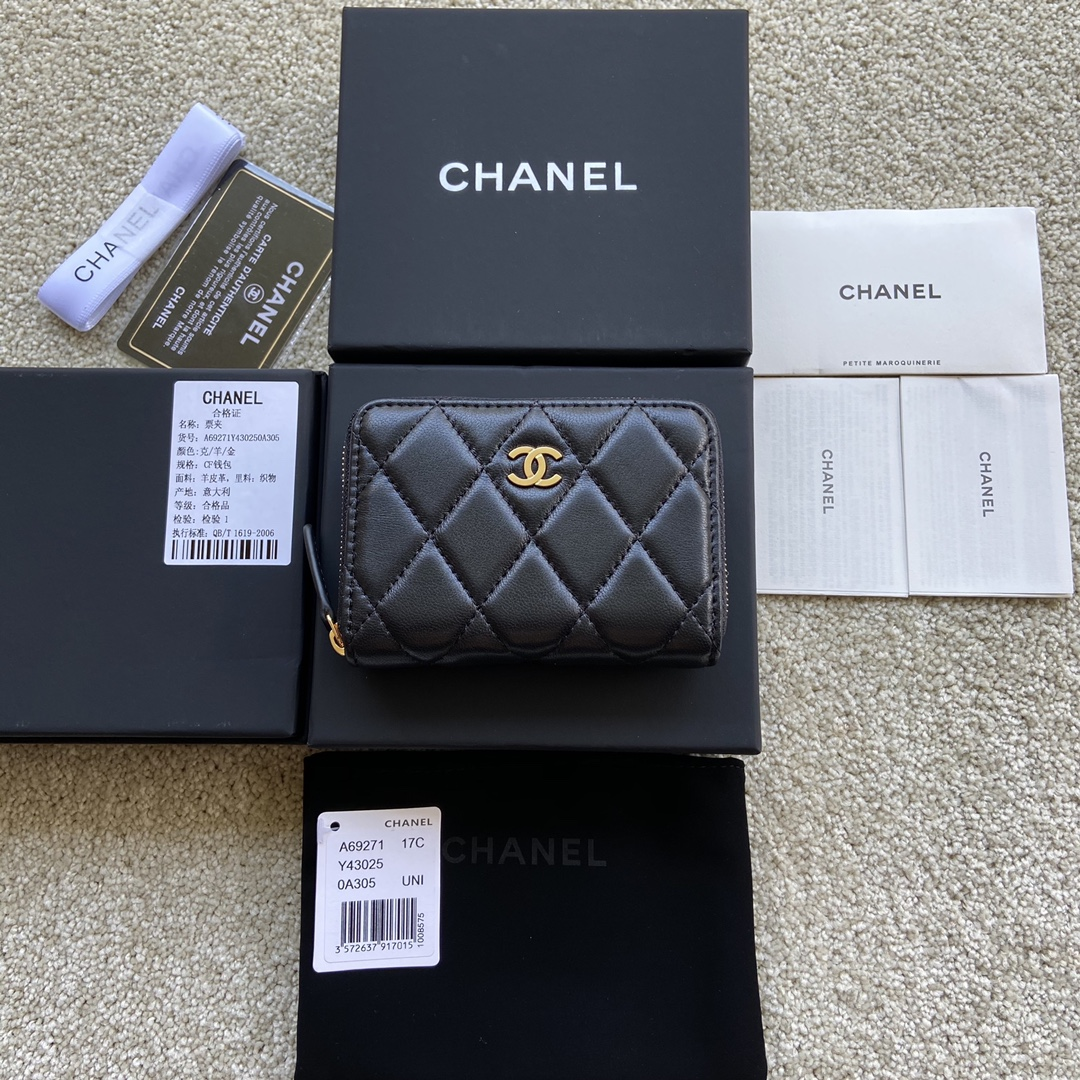 Replica Chanel A69271 Small Wallet Black Leather With Gold
