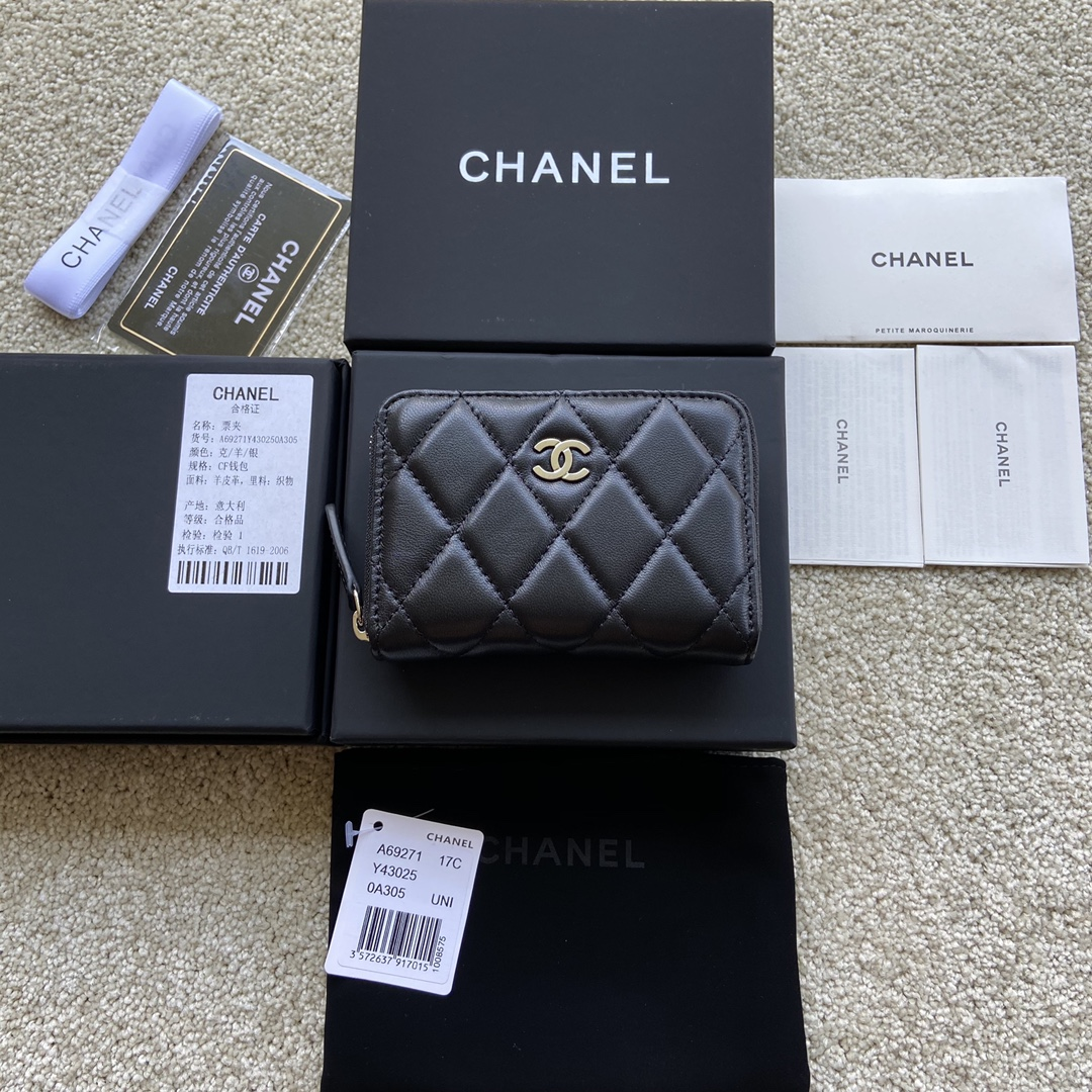 Replica Chanel A69271 Small Wallet Black Leather With Sliver