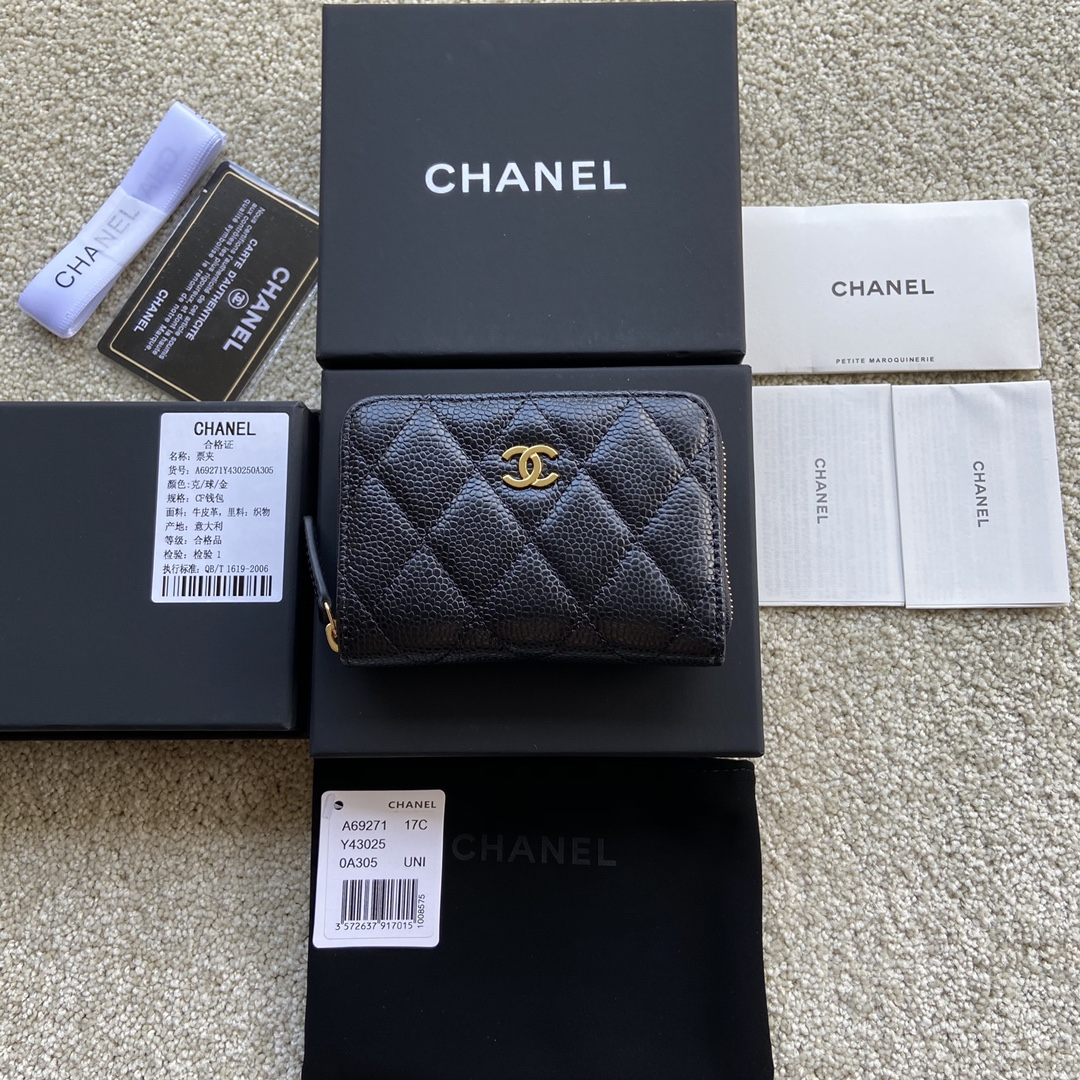 Replica Chanel A69271 Small Wallet Caviar Black Leather With Gold