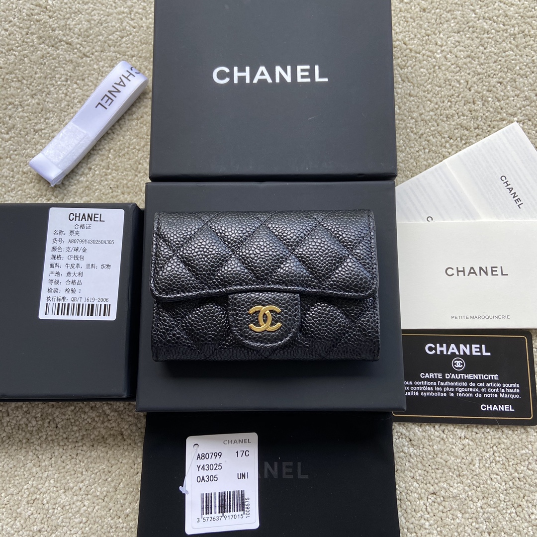 Replica Chanel A80799 Quilted Leather Flap Card Holder Wallet Black Leather with Gold