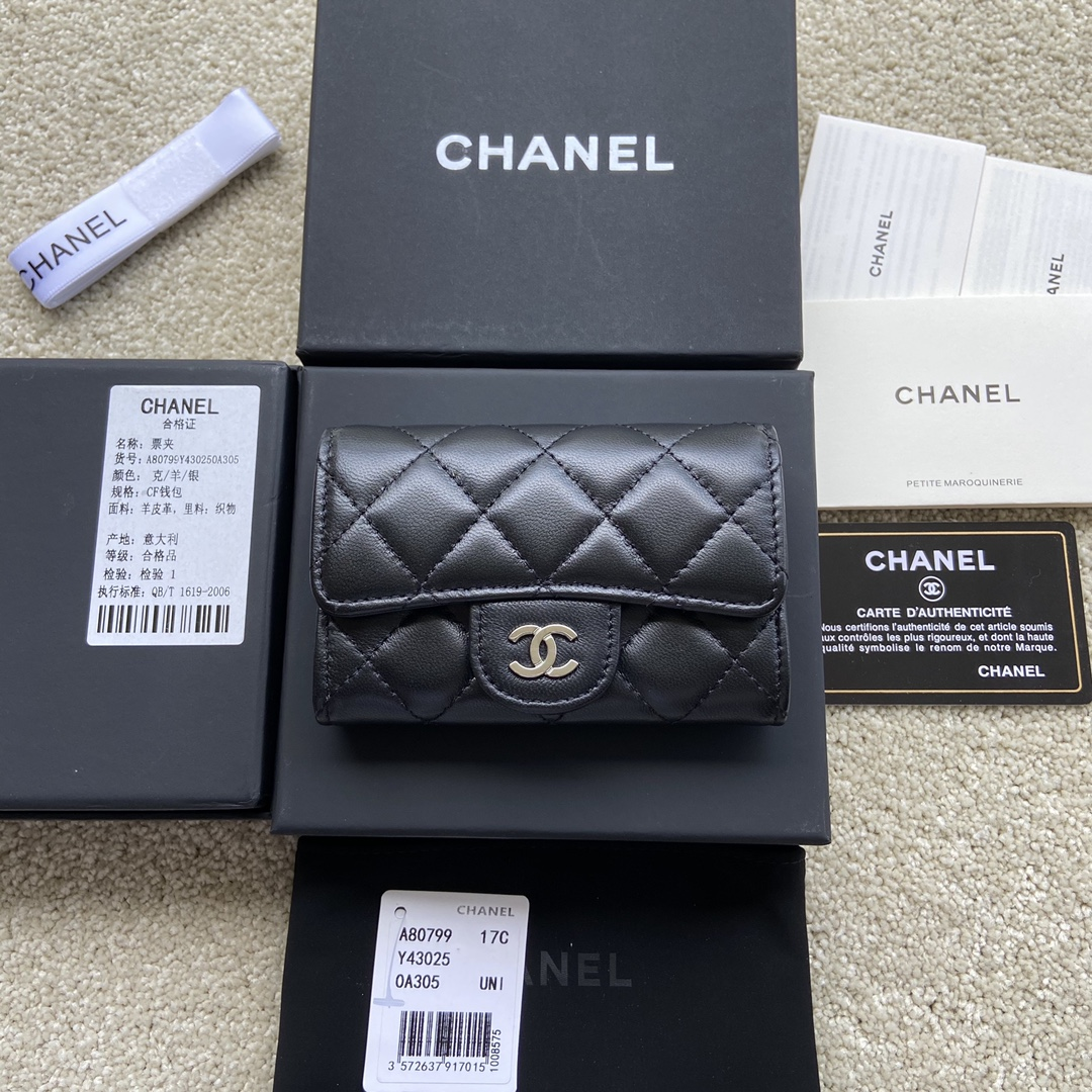 Replica Chanel A80799 Quilted Leather Flap Card Holder Wallet Black Leather with Sliver-1