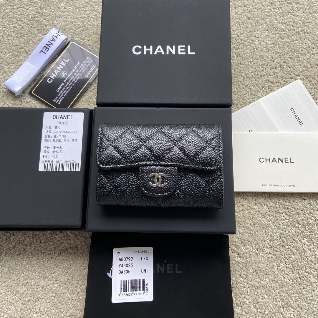 Replica Chanel A80799 Quilted Leather Flap Card Holder Wallet Black Leather with Sliver