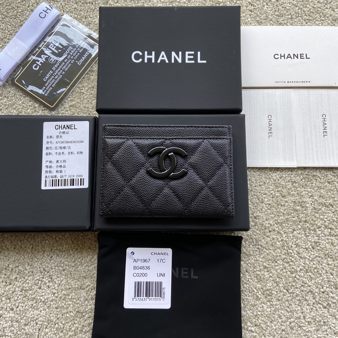 Replica Chanel AP1967 Small Card Holder Wallet Black With Black CC