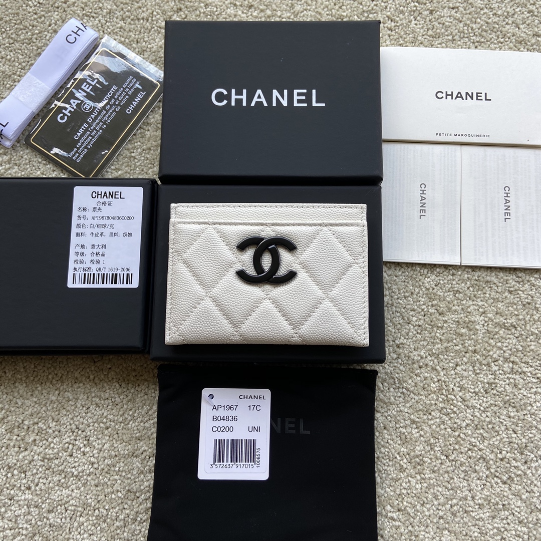 Replica Chanel AP1967 Small Card Holder Wallet White With Black CC