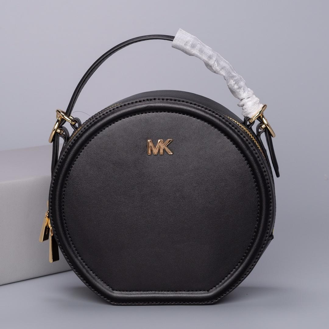 Replica Michael Kors Delaney Medium Leather Round Crossbody Bag Black