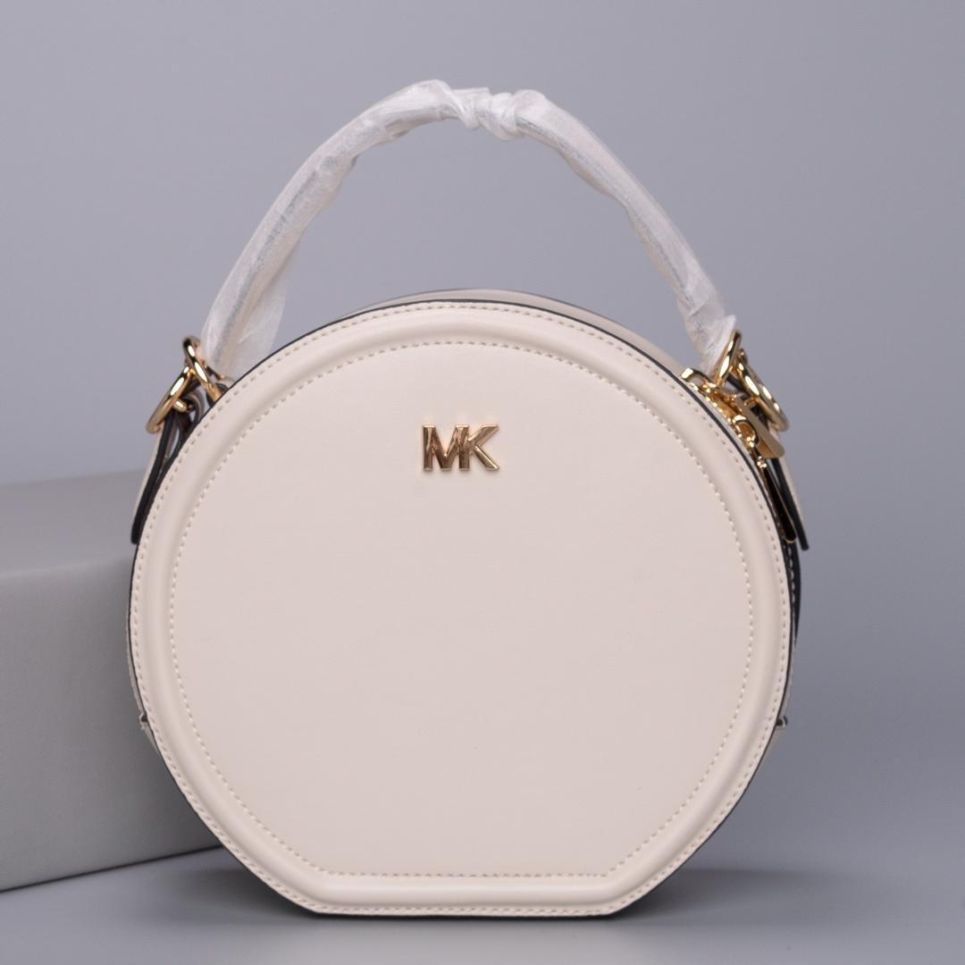 Replica Michael Kors Delaney Medium Leather Round Crossbody Bag White