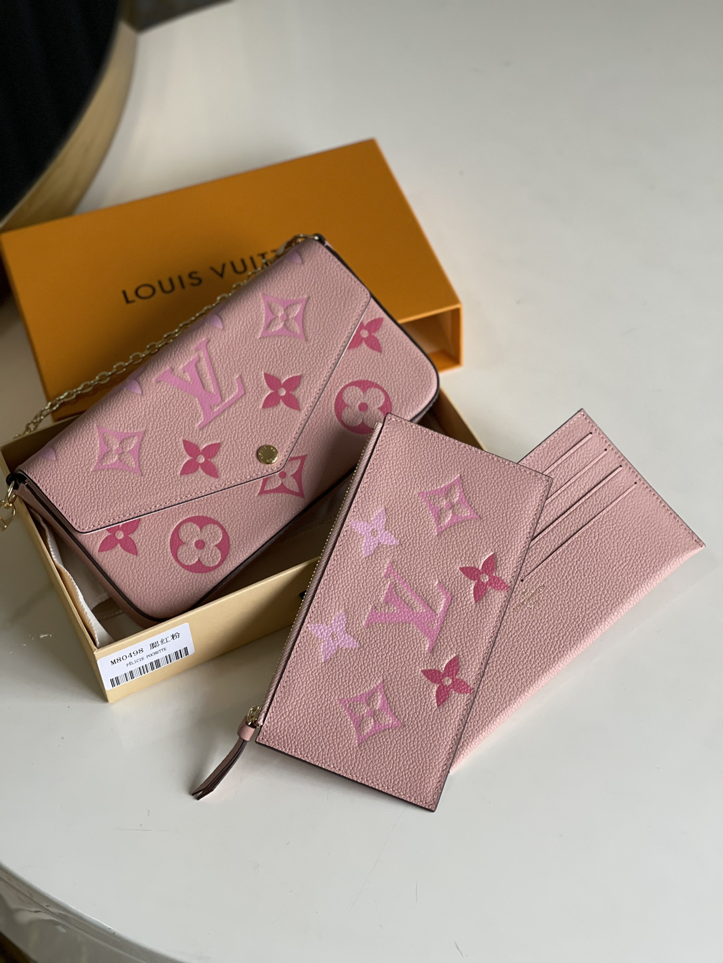 Top Quality Louis Vuitoon M80498 FeLICIE POCHETTE Monogram Empreinte Embossed Supple Grained Cowhide Leather Pink