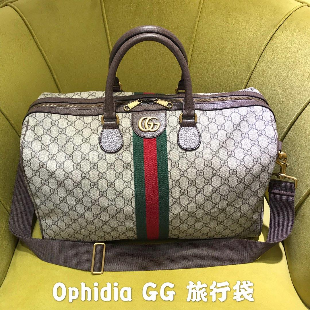 Top Replica Gucci 547953 Men Ophidia GG Medium Carry-on Duffle